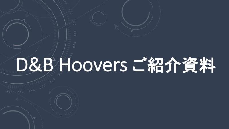 ebookスライド【改訂版】ご紹介資料.jpg